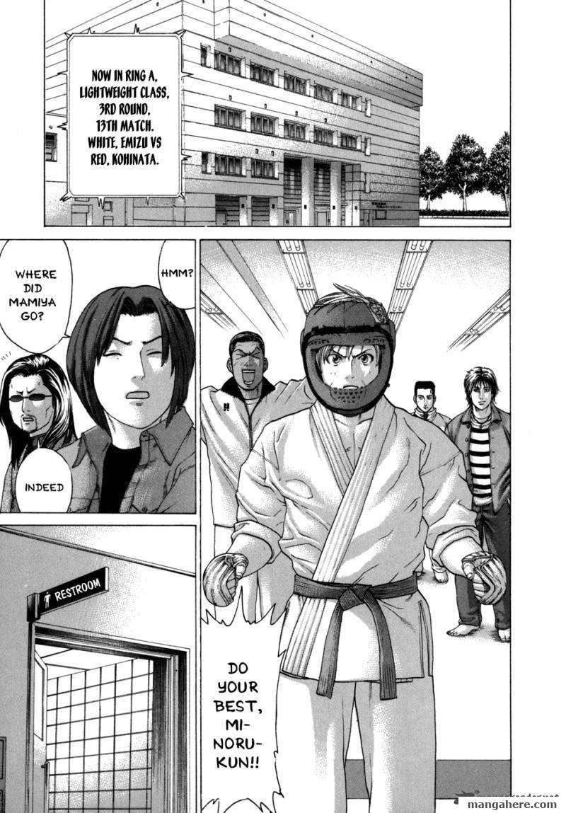 Karate Shoukoushi Kohinata Minoru 81 Page 4