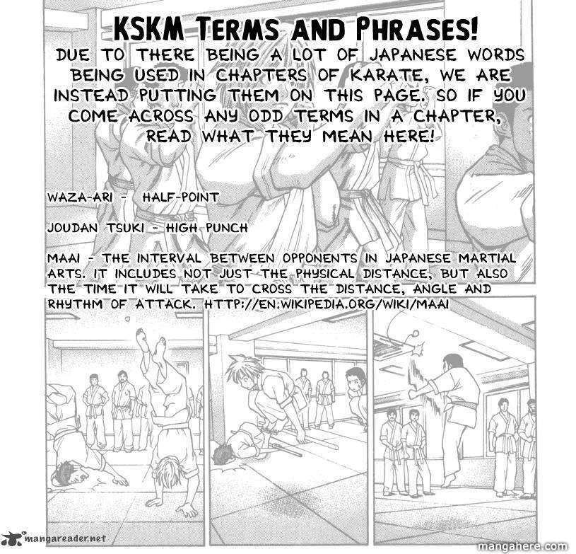 Karate Shoukoushi Kohinata Minoru 83 Page 1