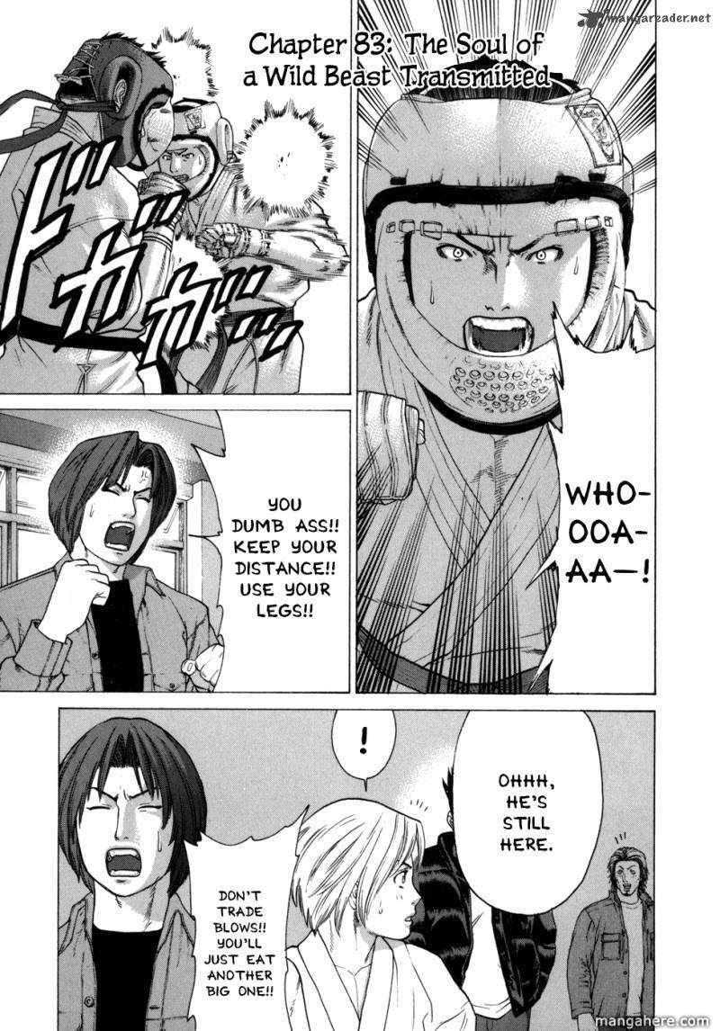 Karate Shoukoushi Kohinata Minoru 83 Page 2