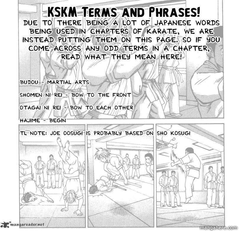 Karate Shoukoushi Kohinata Minoru 85 Page 1
