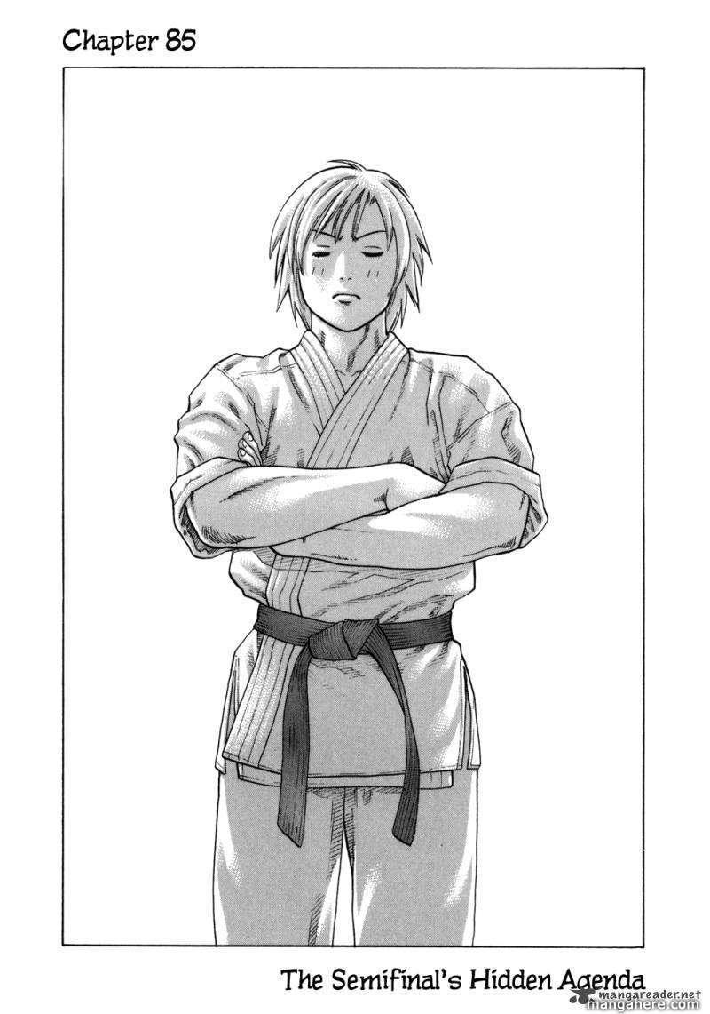 Karate Shoukoushi Kohinata Minoru 85 Page 2