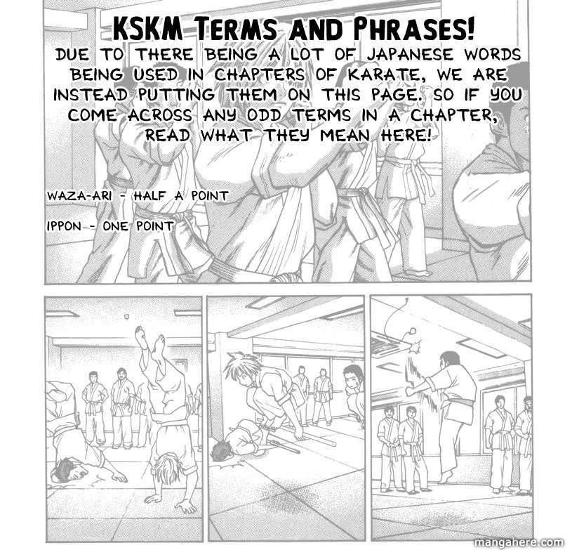 Karate Shoukoushi Kohinata Minoru 88 Page 1