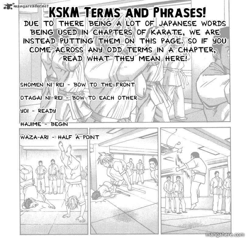 Karate Shoukoushi Kohinata Minoru 89 Page 1