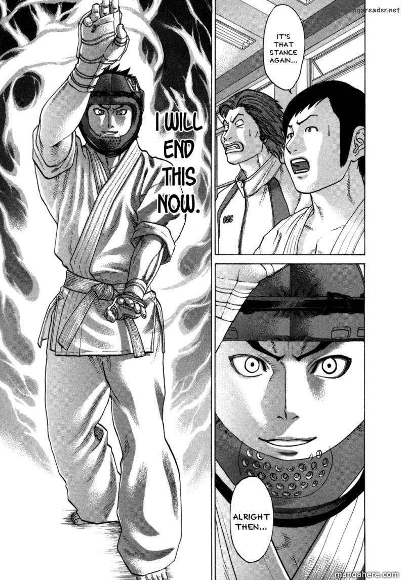 Karate Shoukoushi Kohinata Minoru 91 Page 2