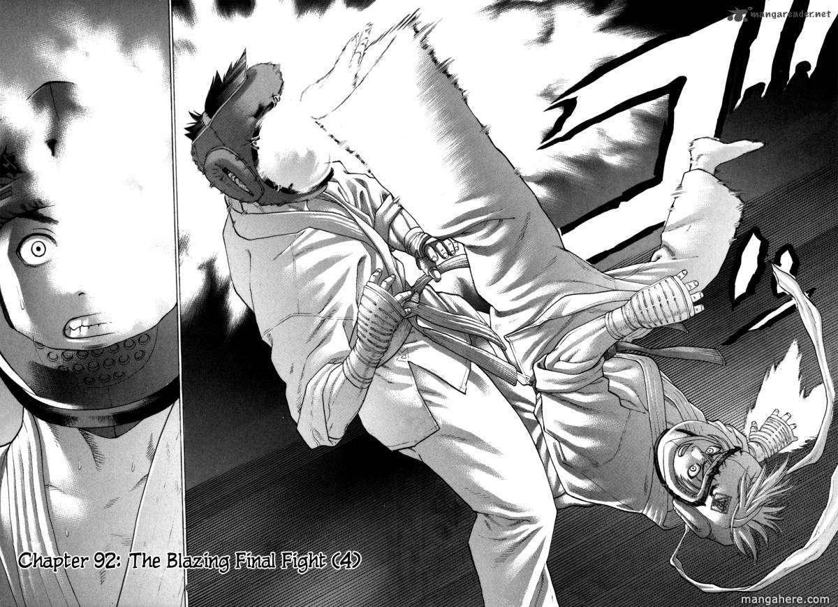Karate Shoukoushi Kohinata Minoru 92 Page 3