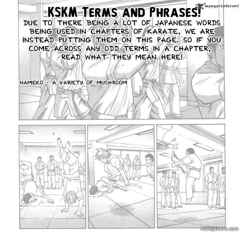 Karate Shoukoushi Kohinata Minoru 94 Page 1