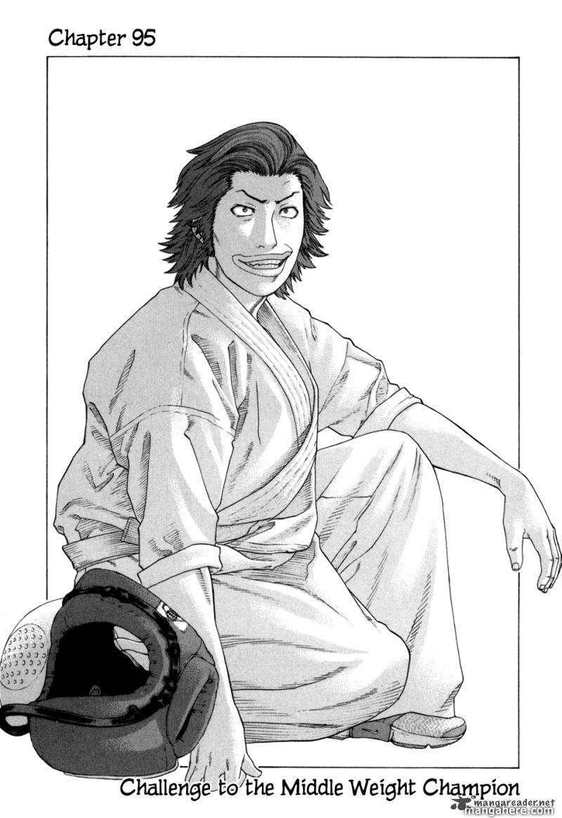 Karate Shoukoushi Kohinata Minoru 95 Page 1