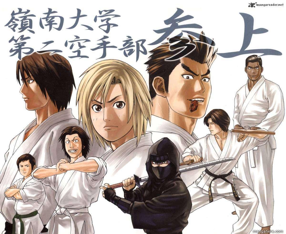 Karate Shoukoushi Kohinata Minoru 97 Page 3