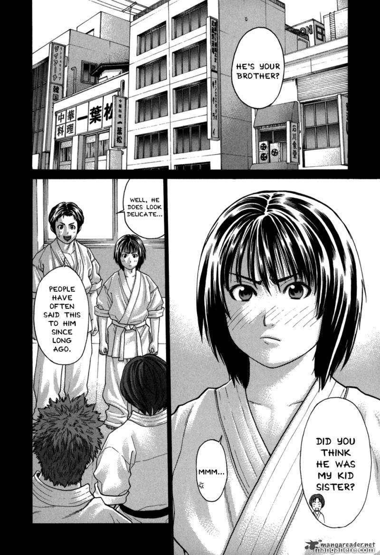 Karate Shoukoushi Kohinata Minoru 98 Page 2