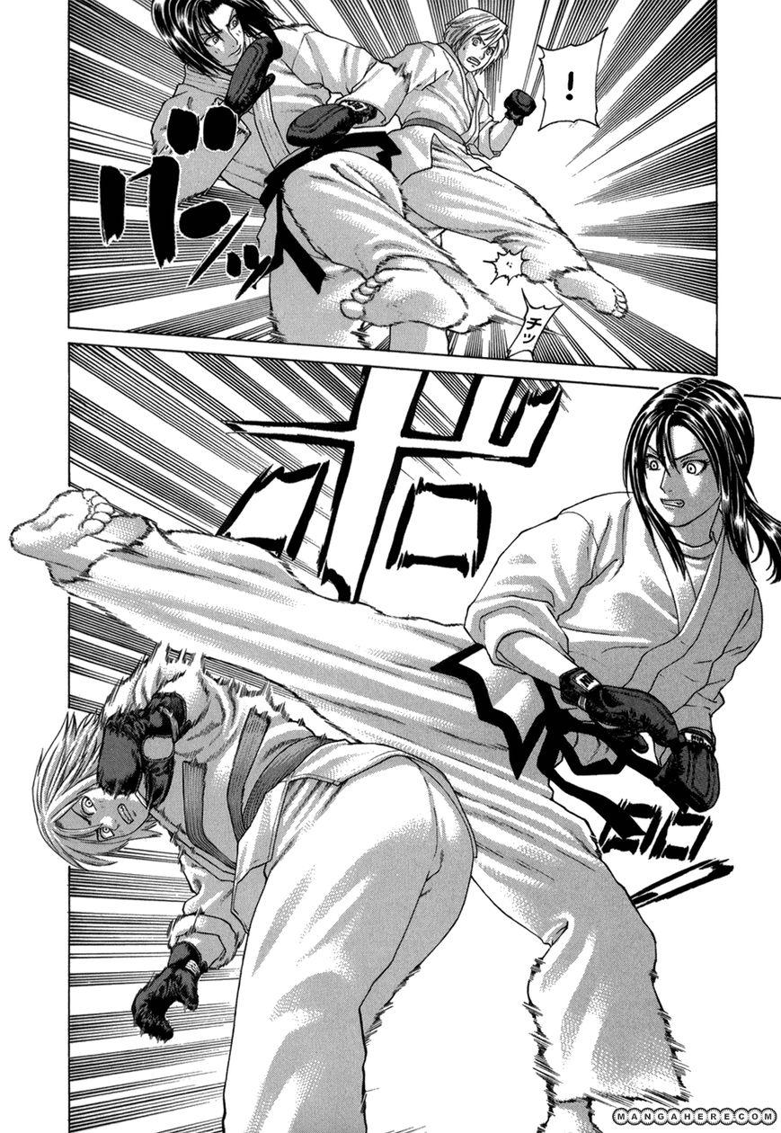 Karate Shoukoushi Kohinata Minoru 100 Page 2
