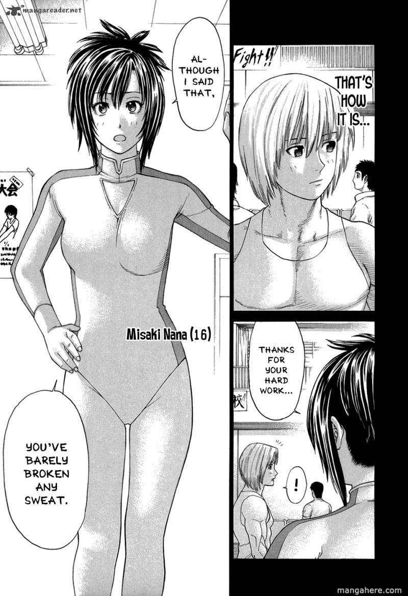 Karate Shoukoushi Kohinata Minoru 104 Page 3