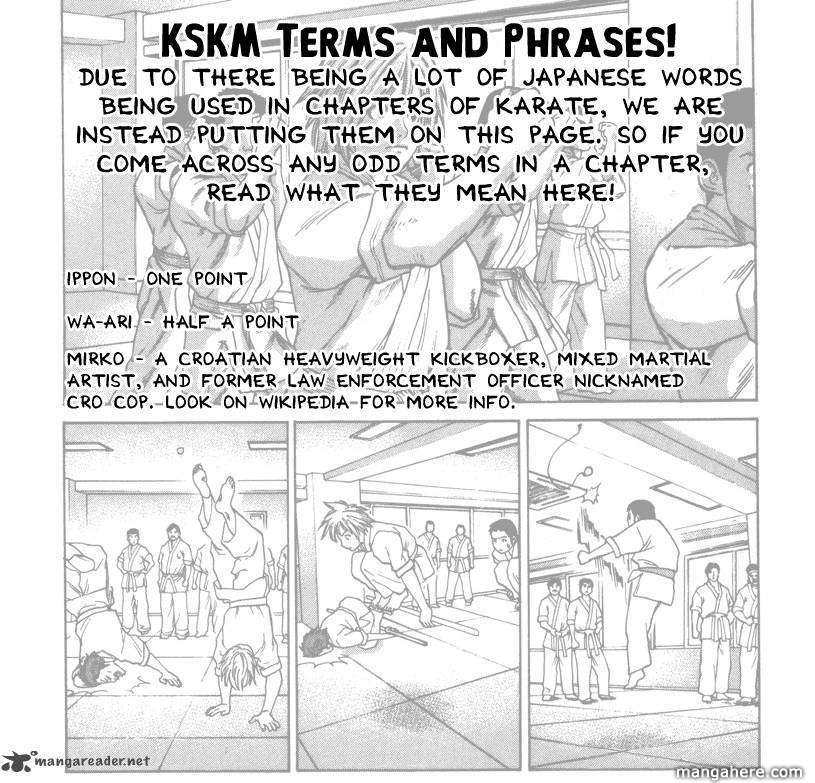 Karate Shoukoushi Kohinata Minoru 107 Page 1