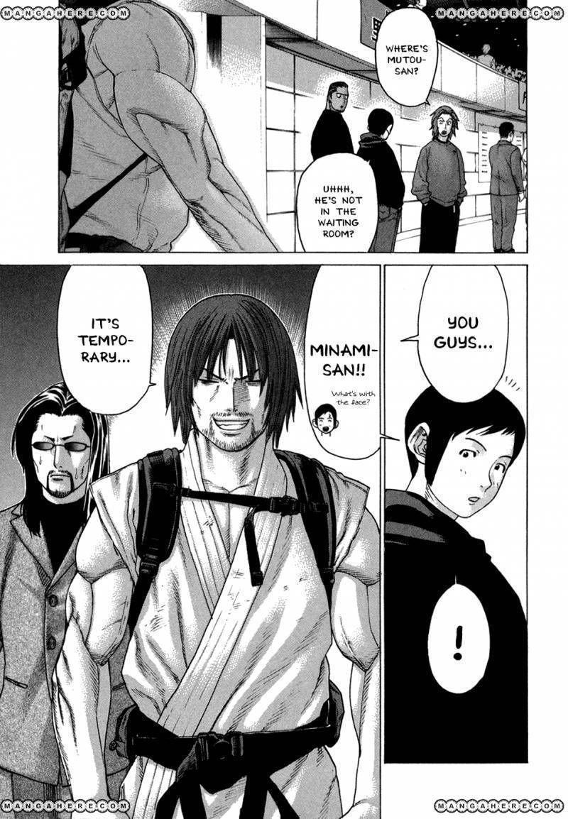 Karate Shoukoushi Kohinata Minoru 112 Page 3
