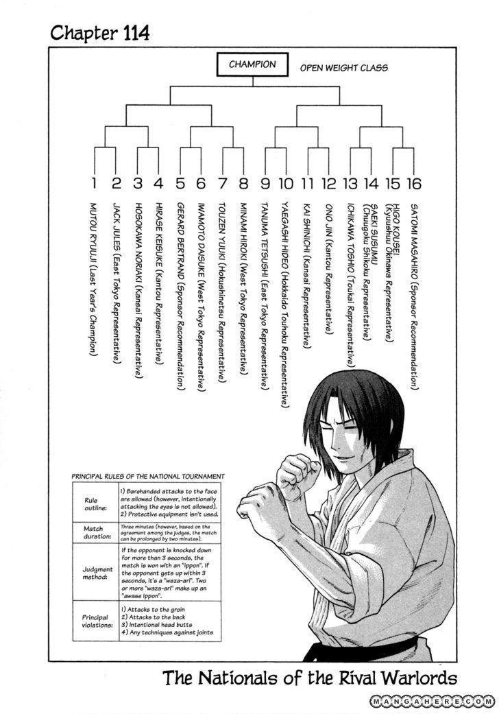 Karate Shoukoushi Kohinata Minoru 114 Page 2