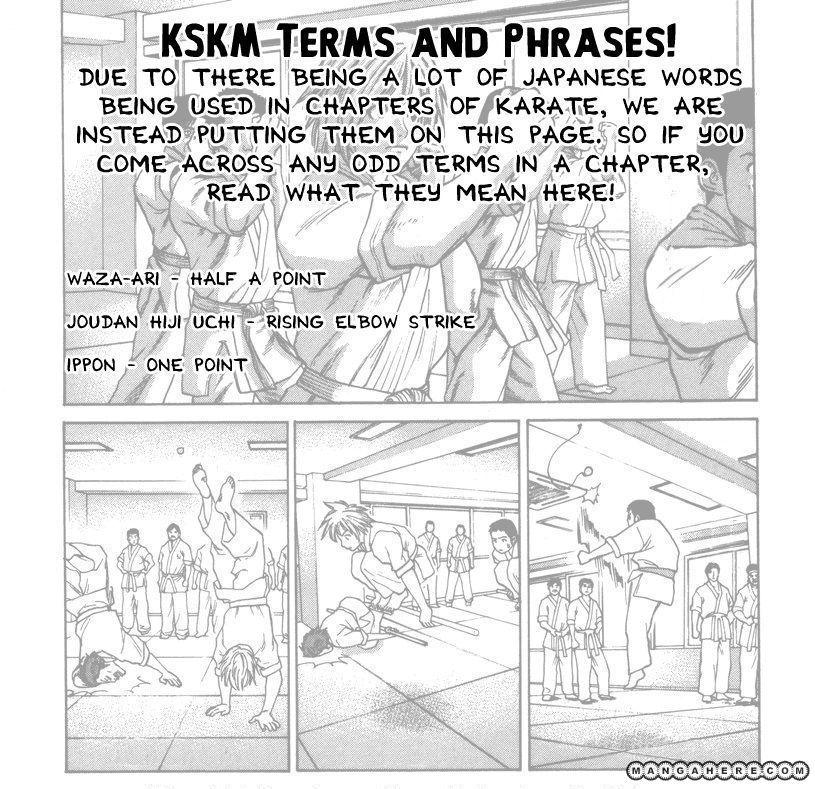 Karate Shoukoushi Kohinata Minoru 116 Page 1