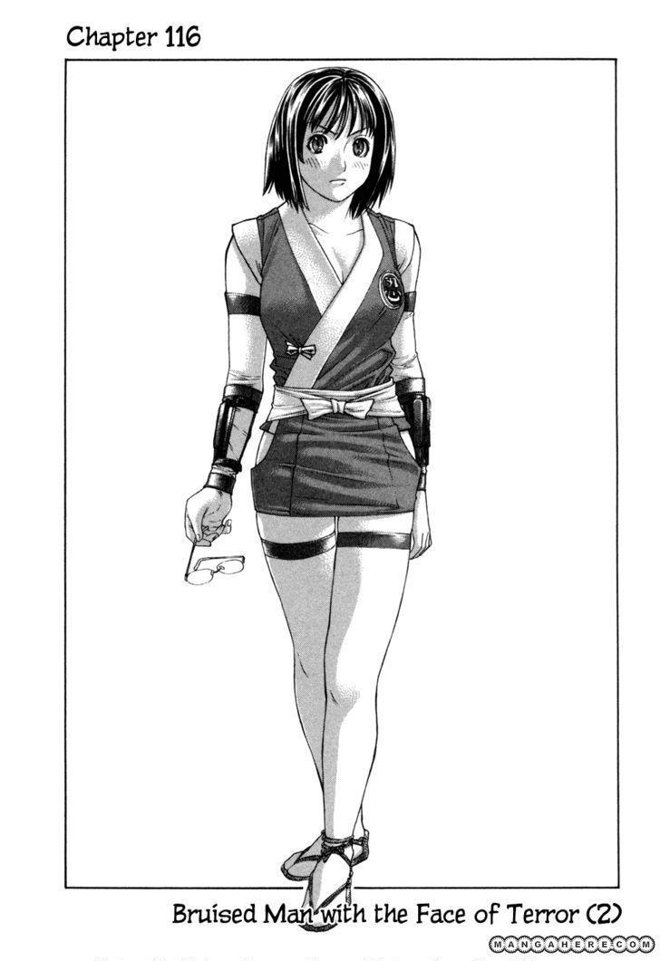Karate Shoukoushi Kohinata Minoru 116 Page 2