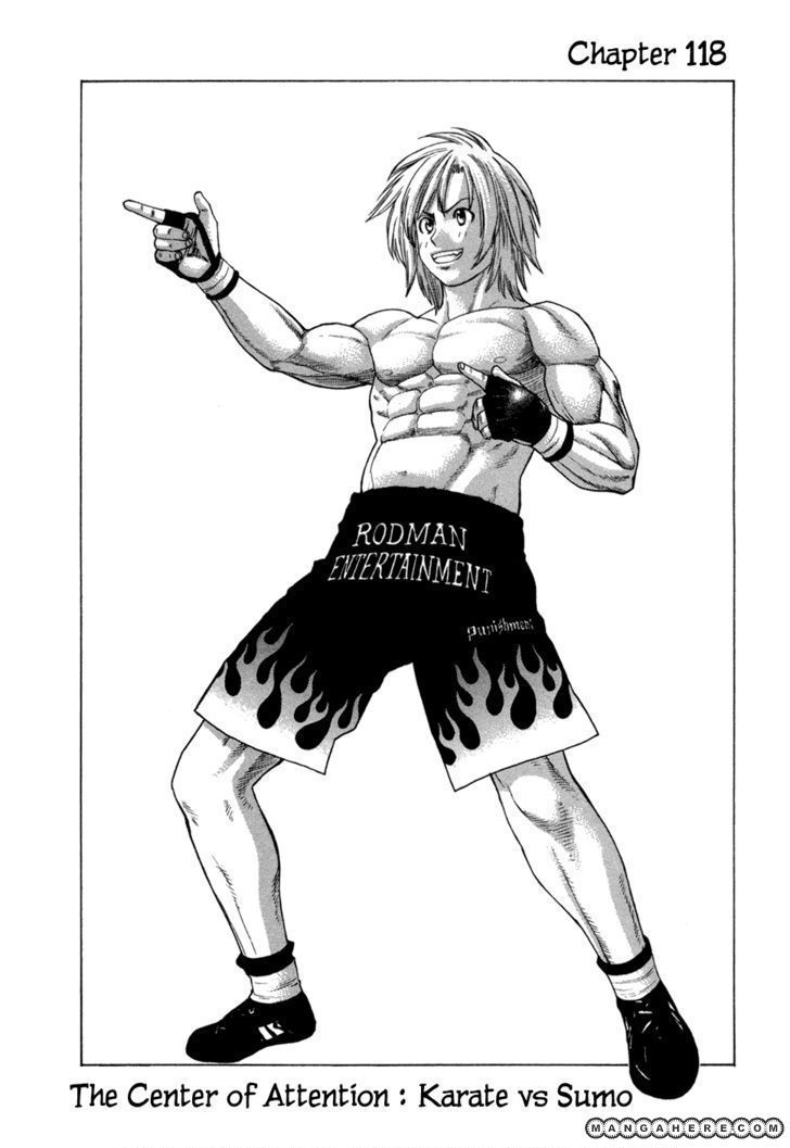 Karate Shoukoushi Kohinata Minoru 118 Page 2