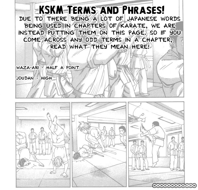 Karate Shoukoushi Kohinata Minoru 128 Page 1
