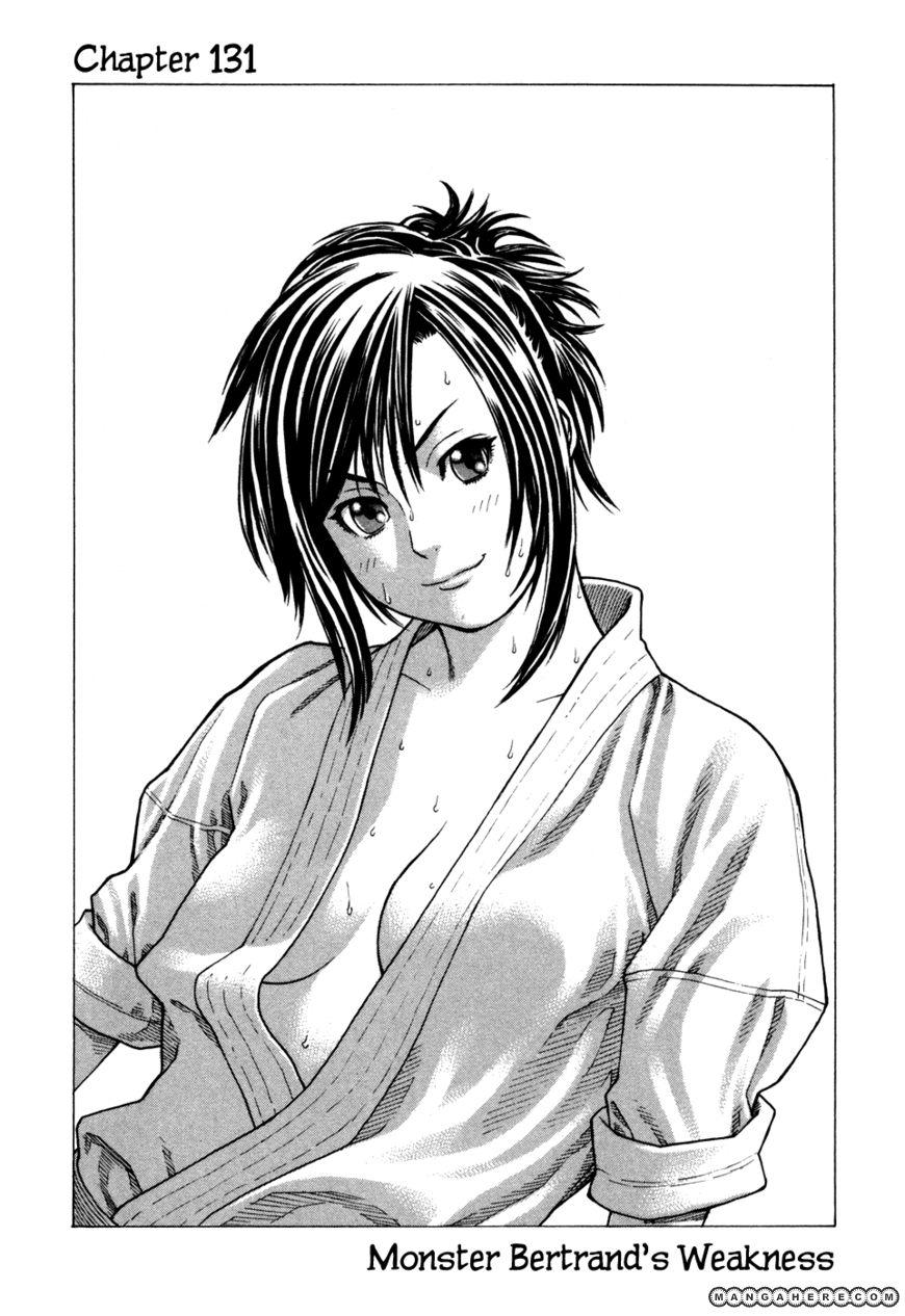 Karate Shoukoushi Kohinata Minoru 131 Page 2