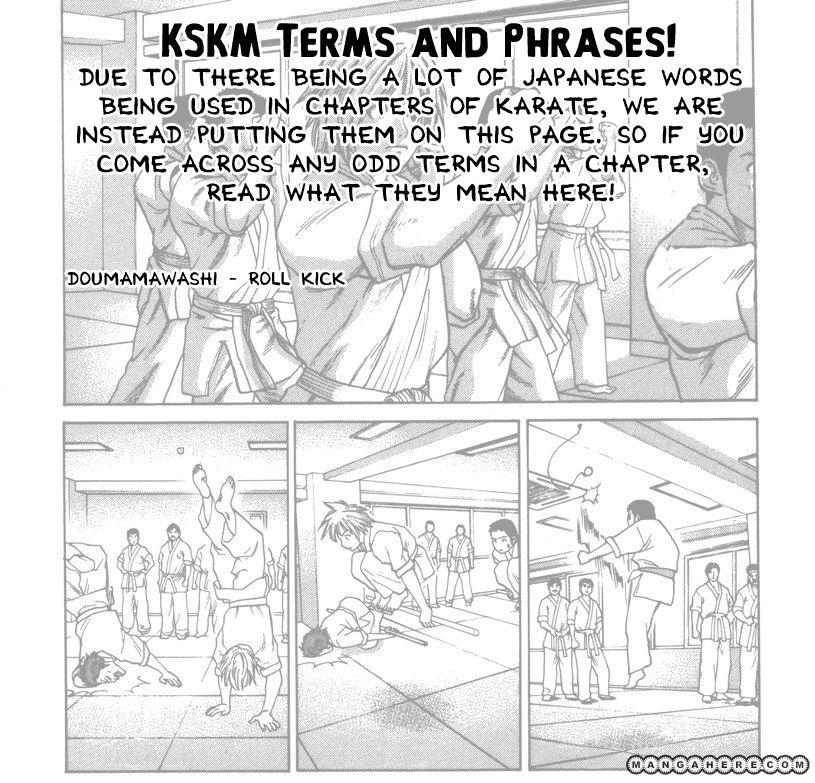 Karate Shoukoushi Kohinata Minoru 132 Page 1