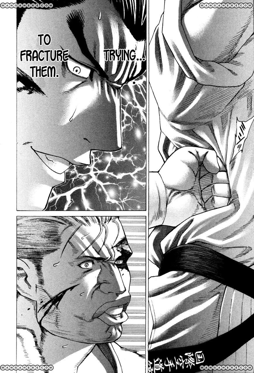 Karate Shoukoushi Kohinata Minoru 139 Page 2