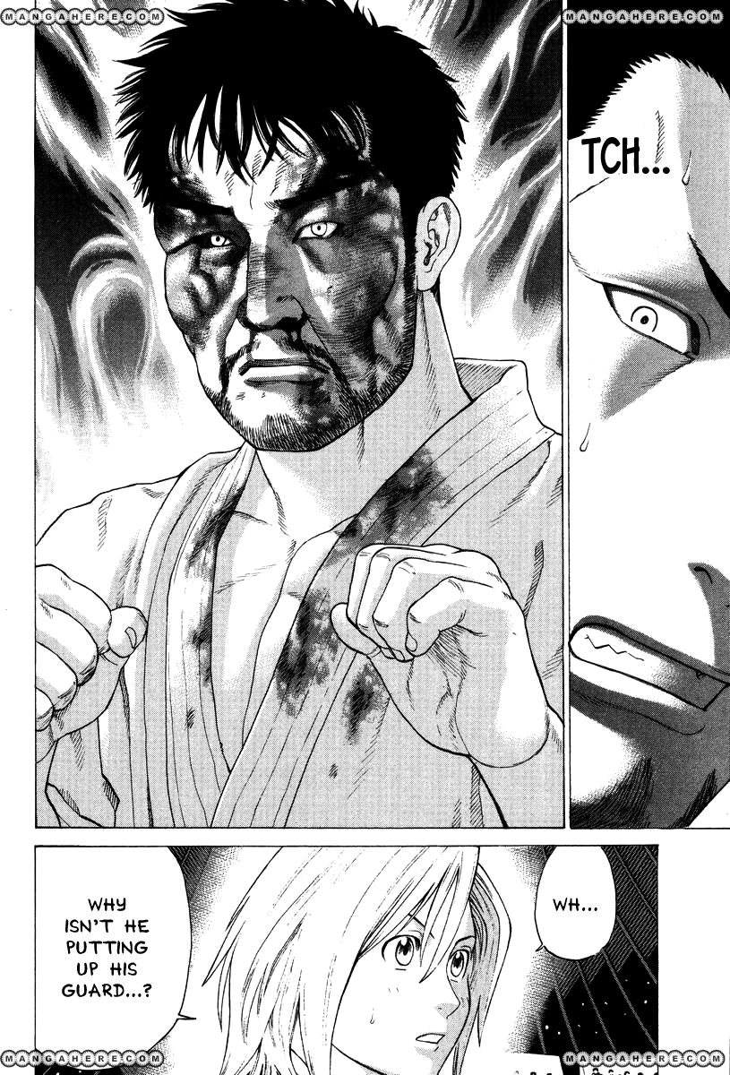 Karate Shoukoushi Kohinata Minoru 144 Page 5