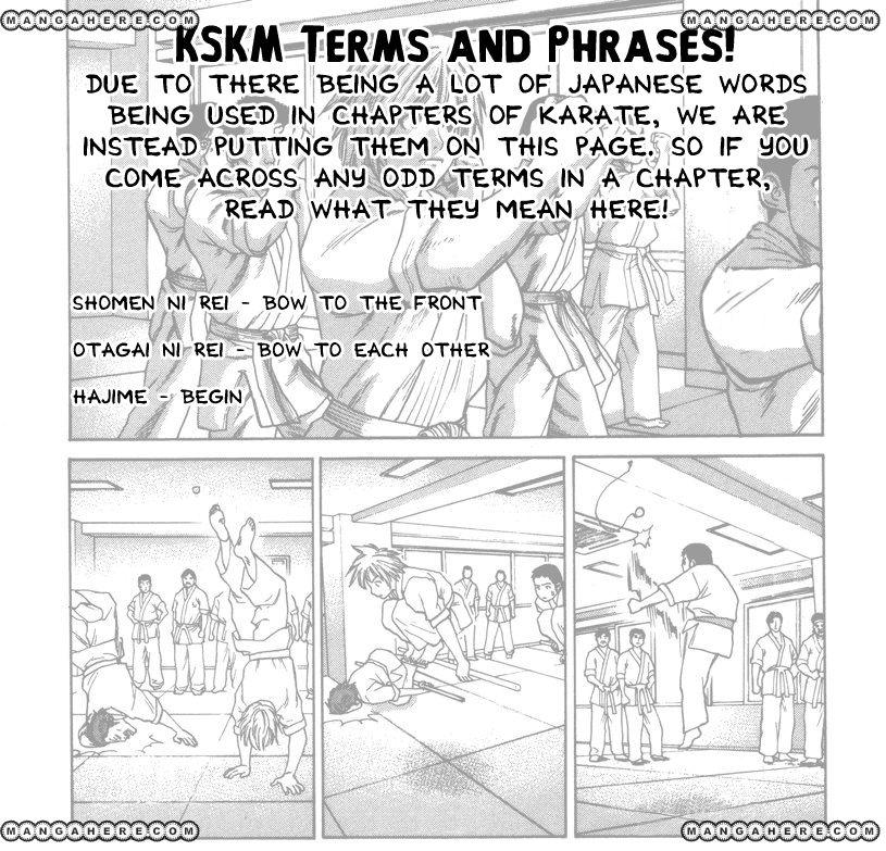 Karate Shoukoushi Kohinata Minoru 147 Page 1