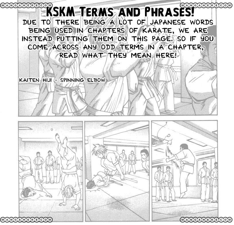 Karate Shoukoushi Kohinata Minoru 148 Page 1
