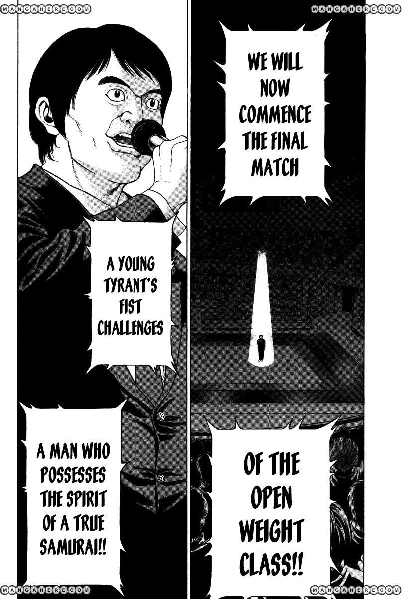 Karate Shoukoushi Kohinata Minoru 155 Page 3