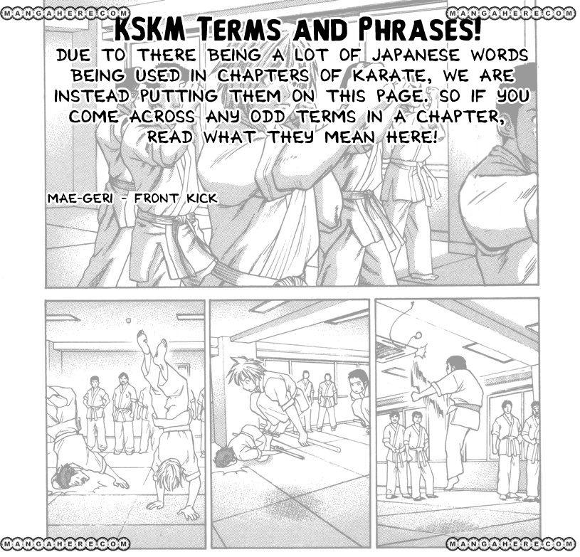 Karate Shoukoushi Kohinata Minoru 159 Page 1