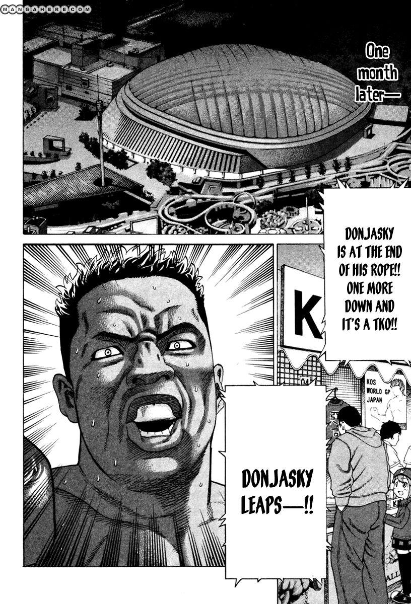Karate Shoukoushi Kohinata Minoru 164 Page 2