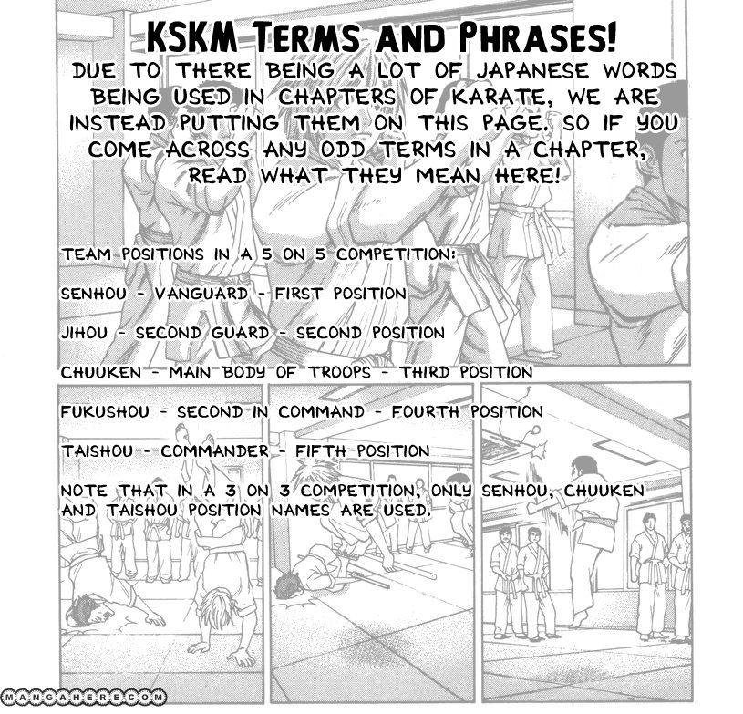 Karate Shoukoushi Kohinata Minoru 184 Page 1