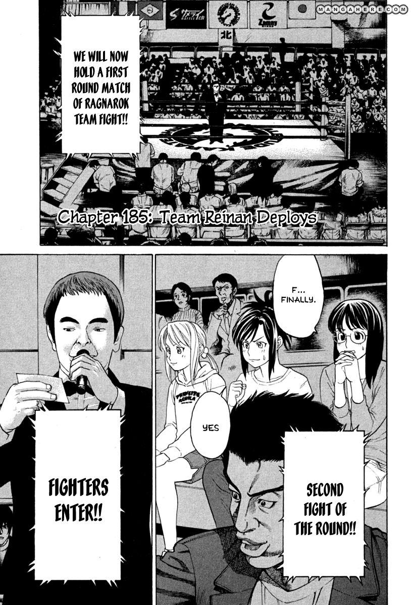 Karate Shoukoushi Kohinata Minoru 185 Page 1