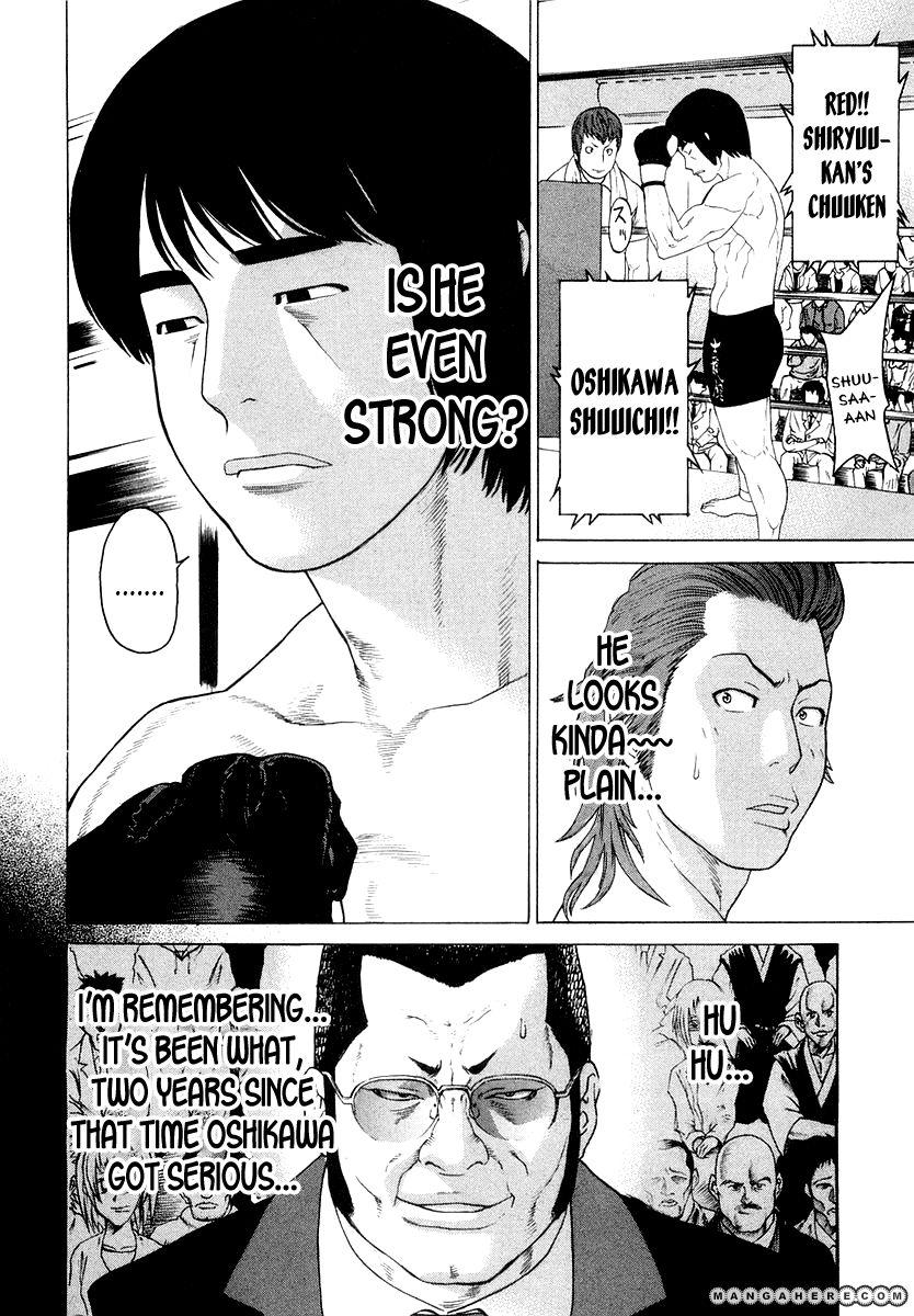 Karate Shoukoushi Kohinata Minoru 198 Page 2