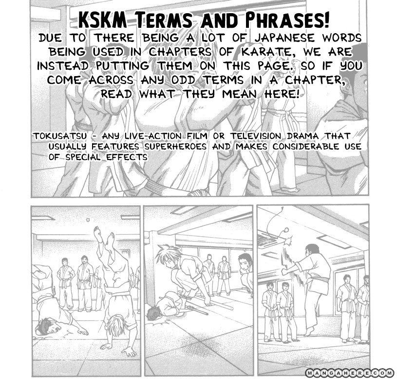 Karate Shoukoushi Kohinata Minoru 202 Page 1