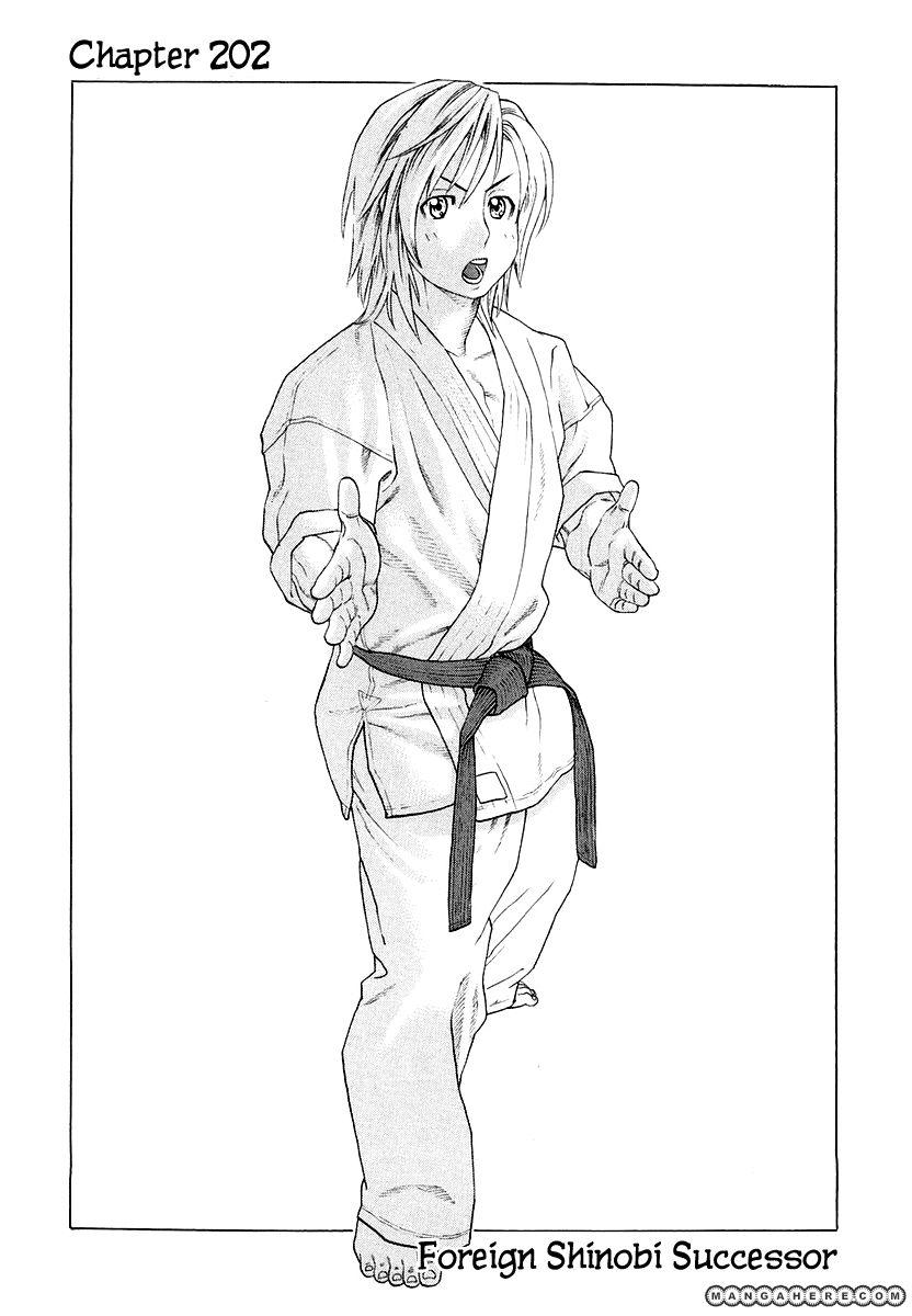 Karate Shoukoushi Kohinata Minoru 202 Page 2