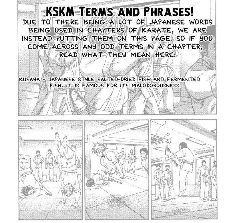 Karate Shoukoushi Kohinata Minoru 205 Page 1