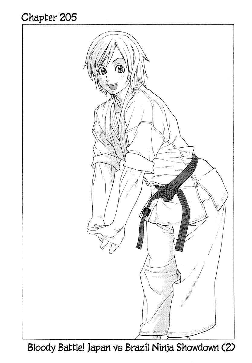 Karate Shoukoushi Kohinata Minoru 205 Page 2