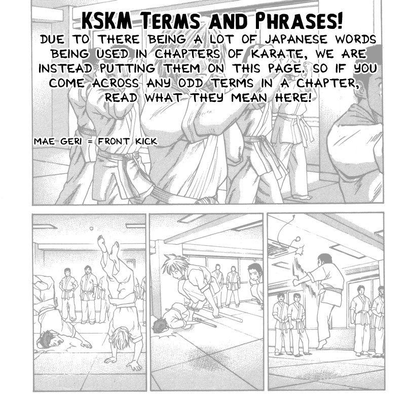 Karate Shoukoushi Kohinata Minoru 208 Page 1