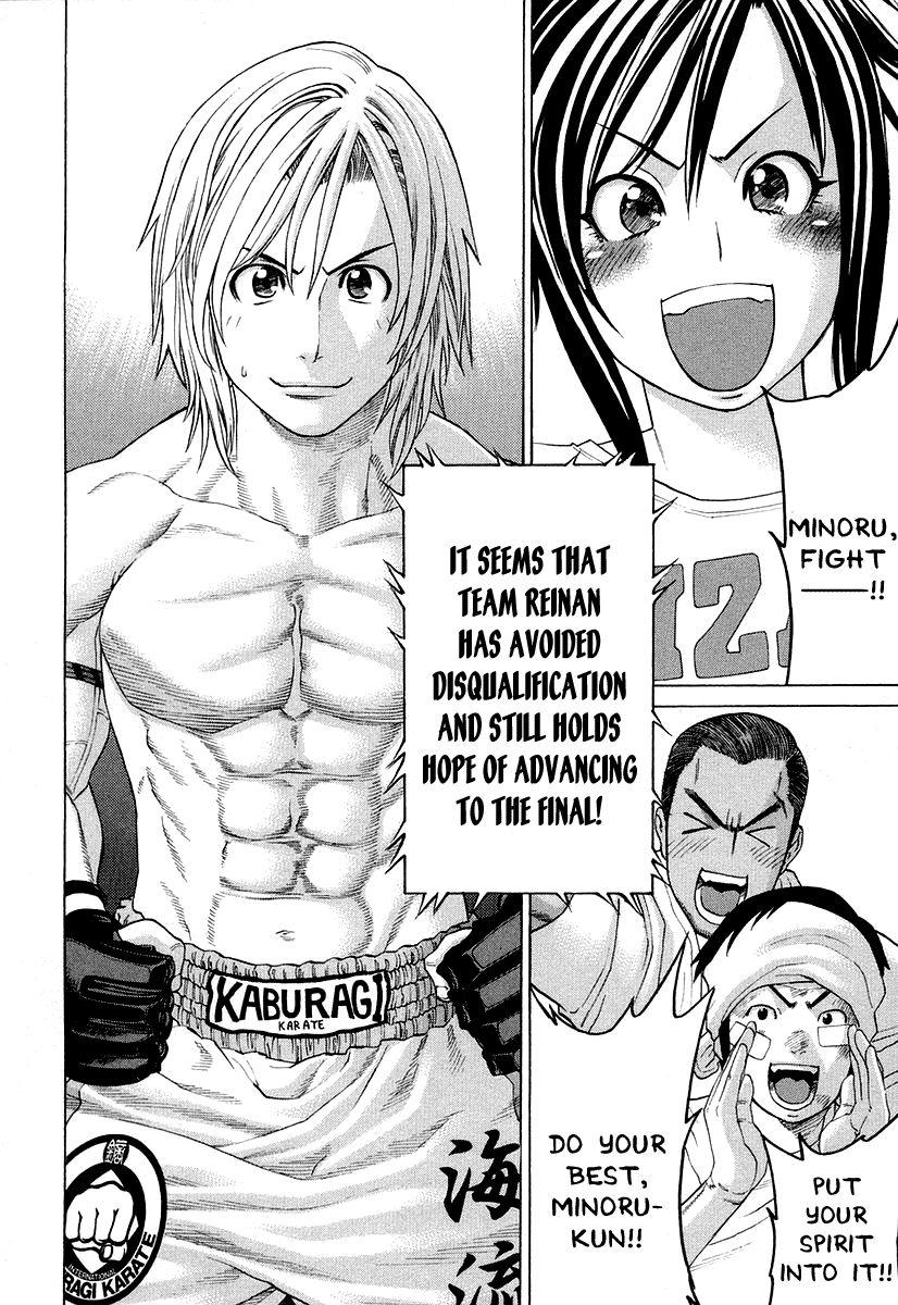 Karate Shoukoushi Kohinata Minoru 208 Page 3