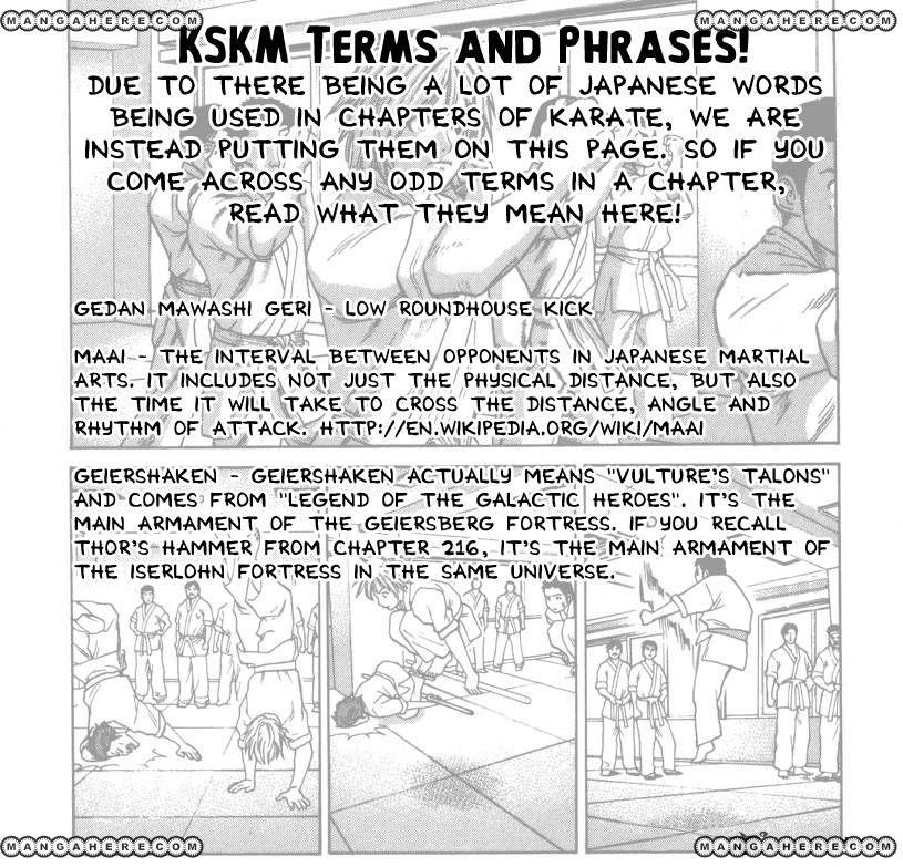 Karate Shoukoushi Kohinata Minoru 218 Page 2