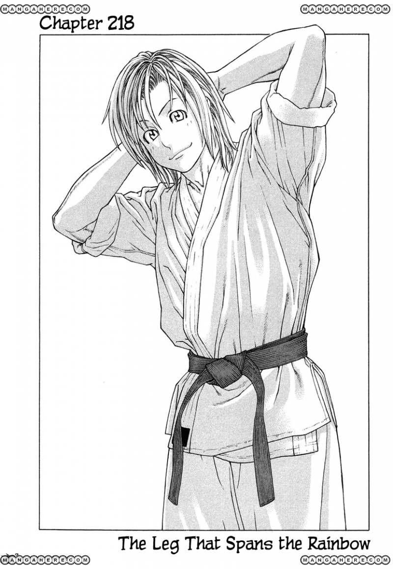 Karate Shoukoushi Kohinata Minoru 218 Page 3