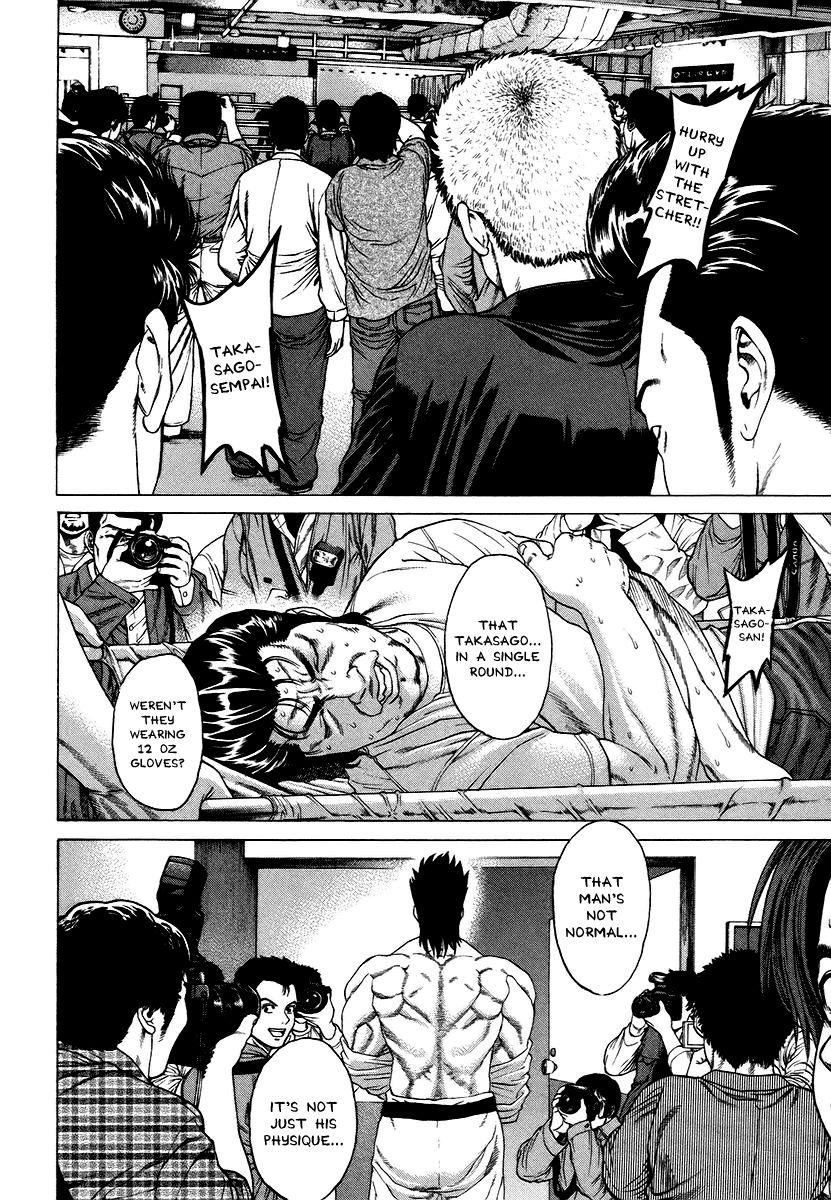 Karate Shoukoushi Kohinata Minoru 239 Page 2