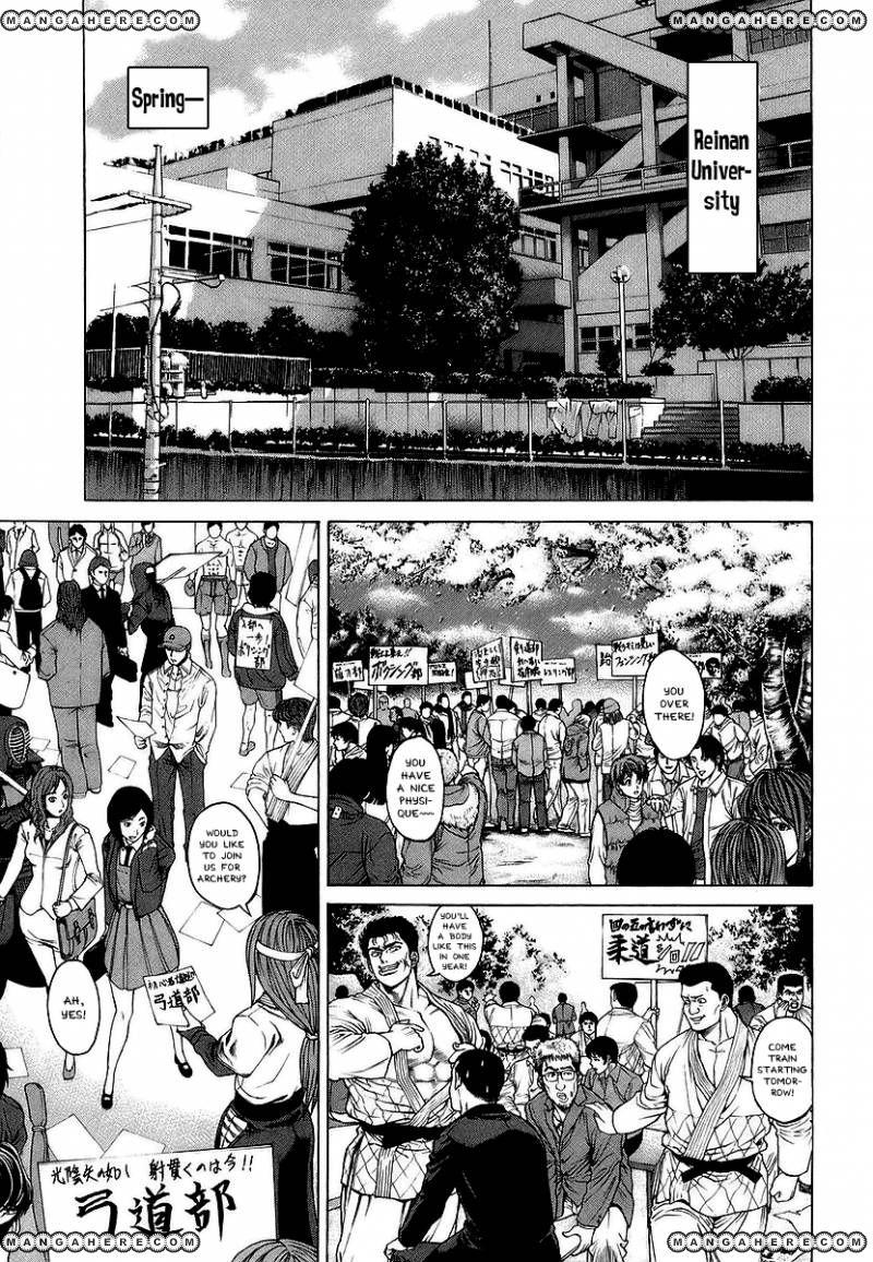 Karate Shoukoushi Kohinata Minoru 240 Page 1