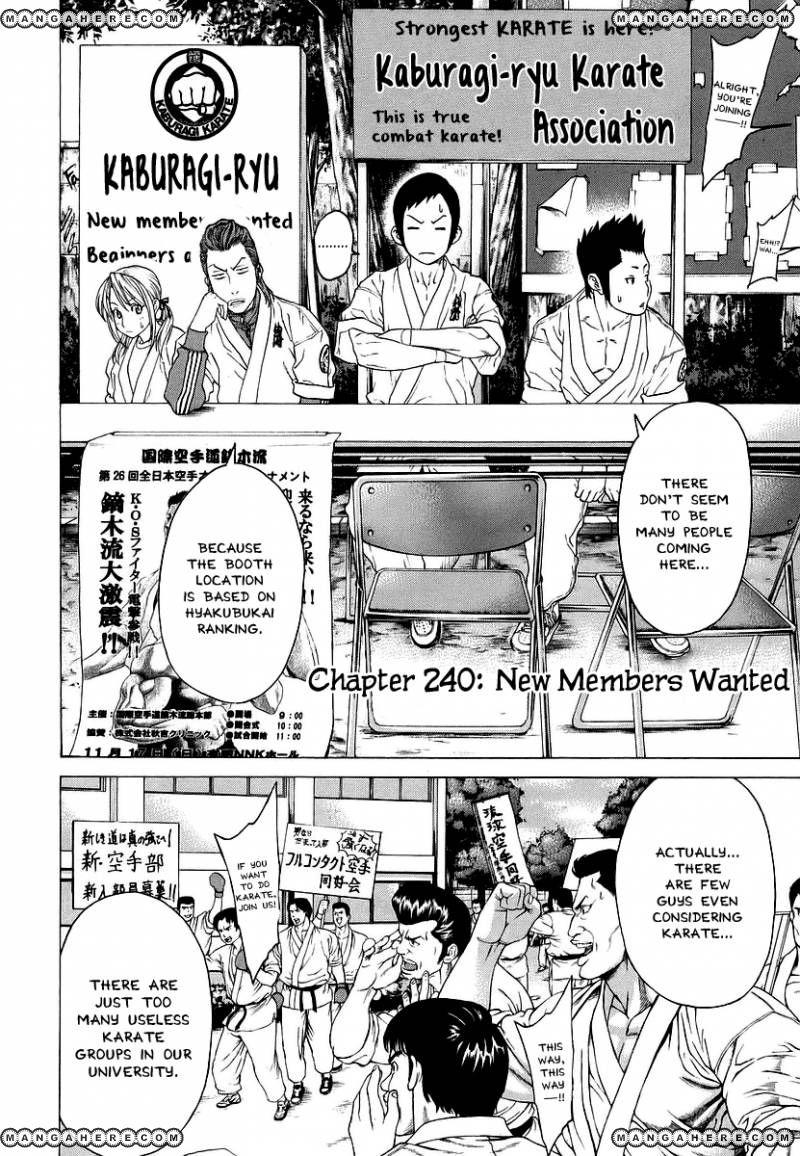 Karate Shoukoushi Kohinata Minoru 240 Page 2