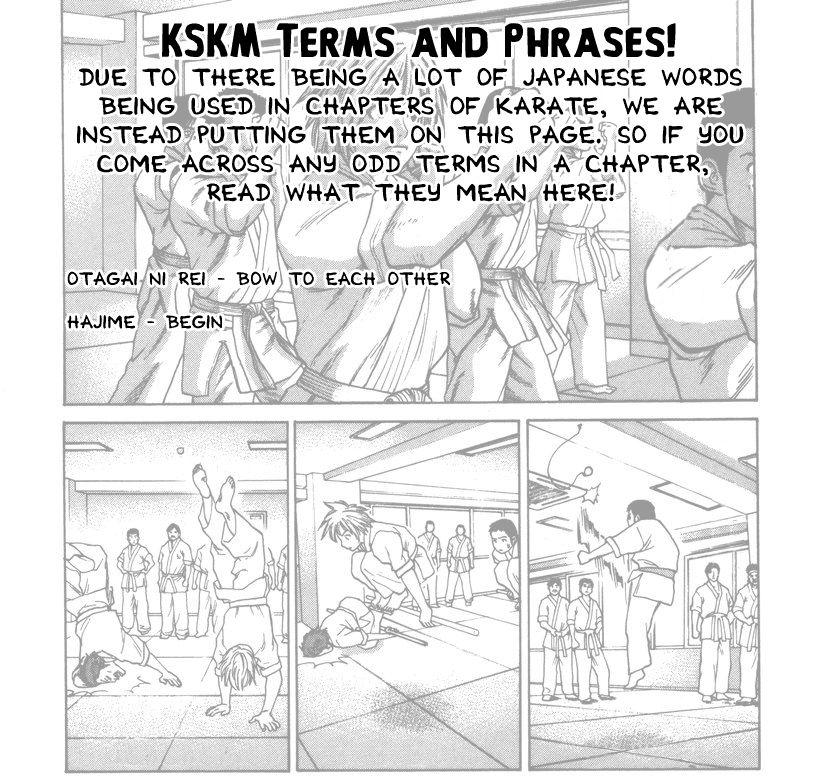 Karate Shoukoushi Kohinata Minoru 243 Page 1