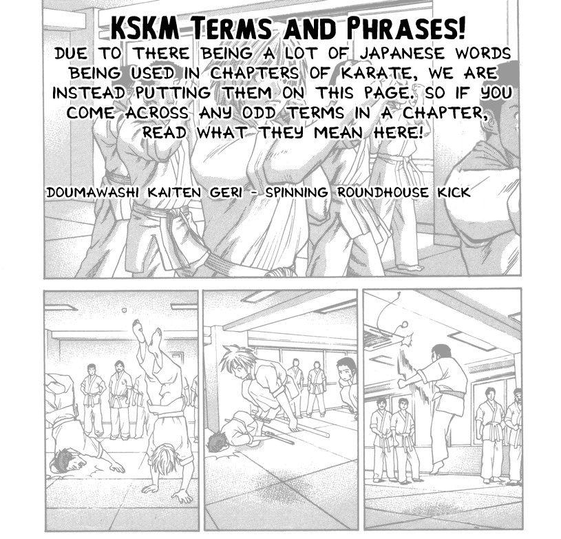 Karate Shoukoushi Kohinata Minoru 265 Page 1