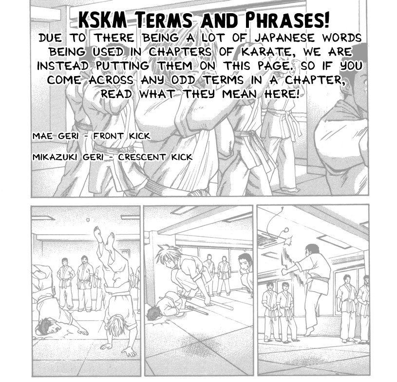 Karate Shoukoushi Kohinata Minoru 435 Page 1