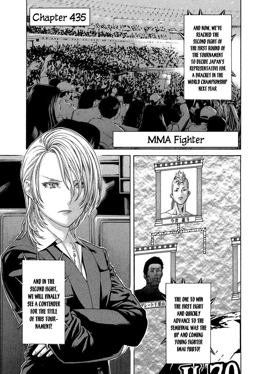 Karate Shoukoushi Kohinata Minoru 435 Page 2