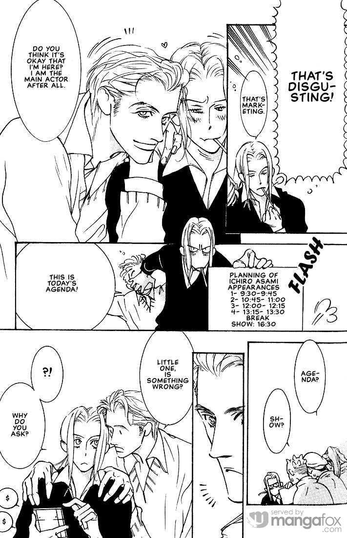 Furimuku Dake de Anata Tsumi na Otoko 2 Page 3